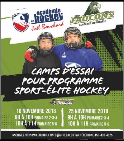 L'Académie de hockey Joël Bouchard, partenaire de l'Académie